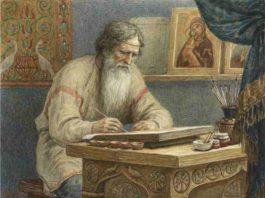 мастера иконописи Ветка Беларусь