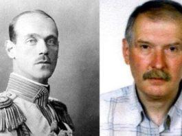 Гамяльчук абвесціў сябе нашчадкам Раманавых і Рурыкавічаў