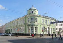 Банки Гомеля и один из них - Русско-Азиатский банк на Советской улице