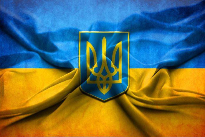 Дырэкторыя УНР і украінская ўлада на Гомельшчыне