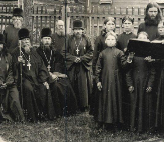 Староверы и старообрядцы под влиянием старообрядчества