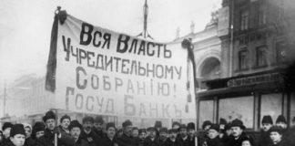 Всероссийское Учредительное собрание в Мозырском уезде