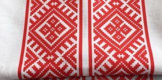 Беларус, Беларусь і арнамент