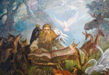 знахарство и Ветка