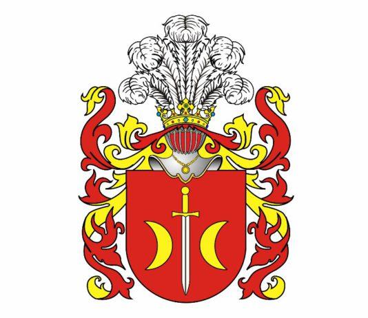 К вопросу о составлении родословной рода Служек герба Остоя
