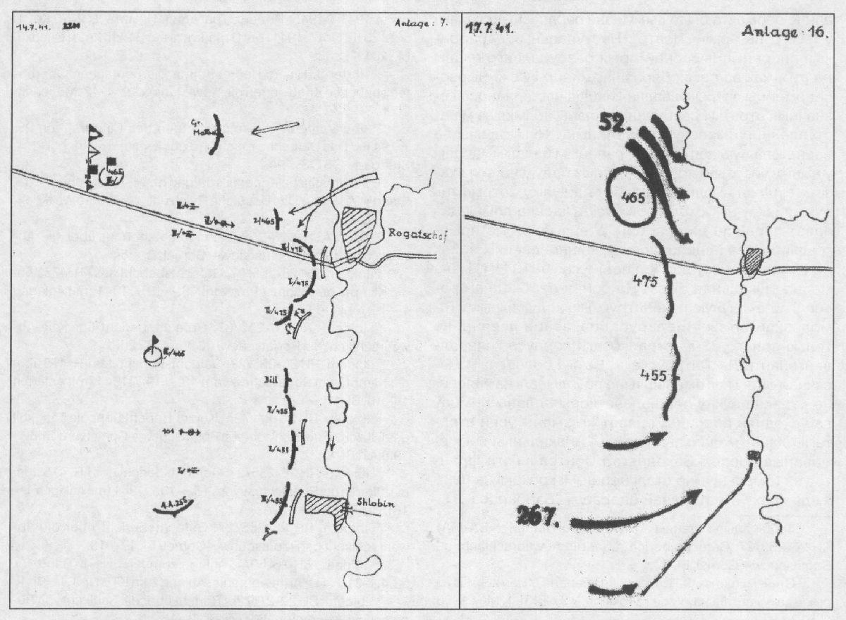 Гомель битва война карта
