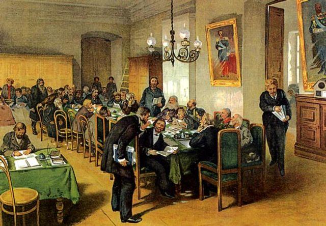 http://nashkraj.info/wp-content/uploads/2017/09/Munitsypalnaya-reforma-1890.jpg