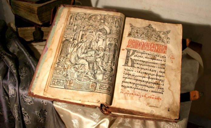 Несгибаемая Ветка и старообрядческая литература