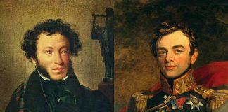 Пушкин и Паскевич