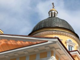 Церковь Гомель и Петропавловский собор