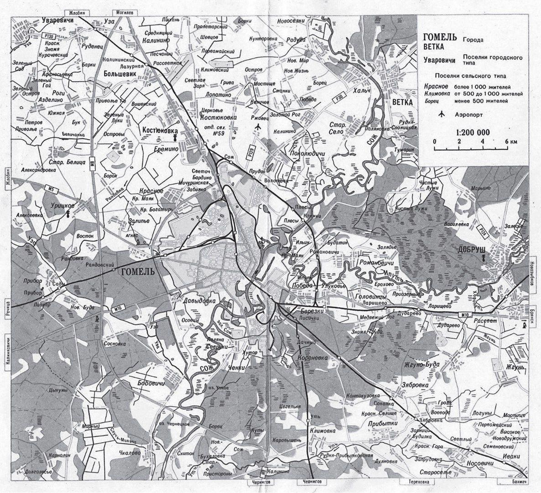 Карта Гомеля и окрестностей