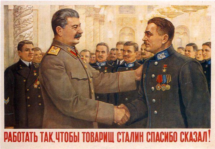 Советская номенклатура в Гомеле и пропагандистский плакат СССР