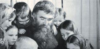 Старообрядческий дед и дети