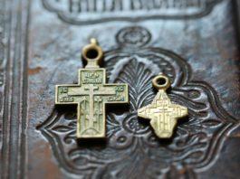 Старообрядческий монастырь и история старообрядчество