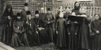 Старообрядческое духовенство Гомельщины в середине 1940 — 1960 — х гг. 20 в. Социальный портрет (по данным архивных материалов)