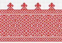 духоўная культура и арнамент Беларусь