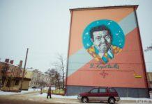 Рагачоў і яго вуліцы і Караткевіч
