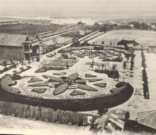 Максимовский сквер в Гомеле жыхары Гомеля