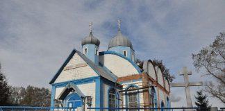 Поболовская церковь