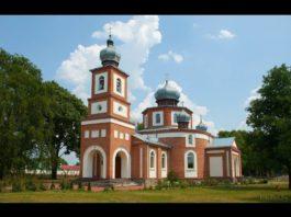 Лельчыцы і храм