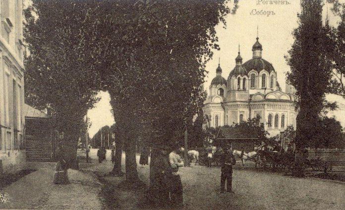 храм Рогачев старое фото