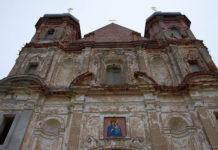 Юровичи и храм