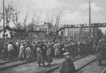 Открытка Гомель Митинг немецких солдат на станции Лунинец, 1918 г. (коллекция автора).