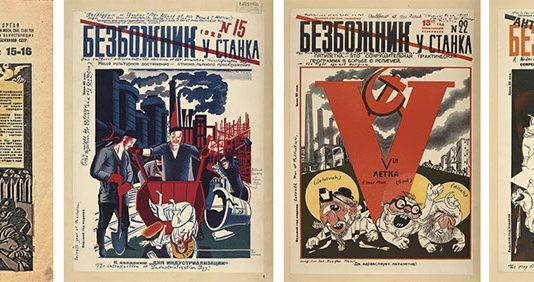 Антирелигиозный журнал и борьба с религией в СССР