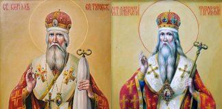 Кирилл Туровский и святой Лаврентий