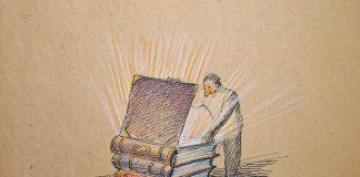 грамотность и её уровень