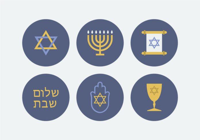 евреи символы