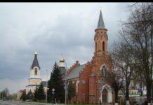 Церковь и костёл в городе Речица