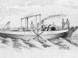 Первый гомельский пароход