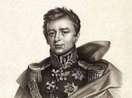 Ivan Fyodorovich Paskevich