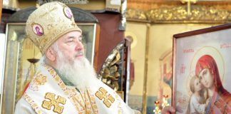 Гомельская епархия и её архиепископ Аристарх