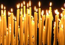Рэпрэсіі ў Гомелі ў 1940-1950-я гг. Спіс ахвяраў Список жертв репрессий в Гомеле