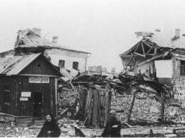 Гомельская тюрьма после освобождения города. Ноябрь 1943 года