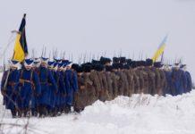 Украинская директория и её история в Гомеле