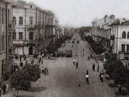история Гомеля Улица Советская примерно в начале 1930-годов