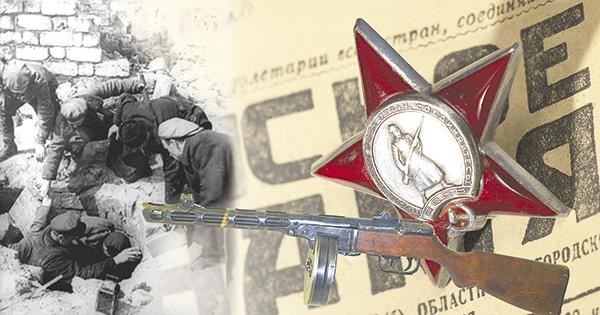 Падполле ў Мазыры ў гады Другой Сусветнай вайны