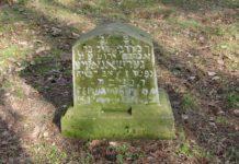хойники кладбище еврейское