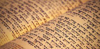 история евреев в документах Гомельского архива