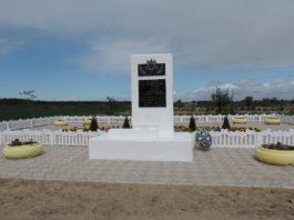 Обелиск жертвам Холокост на северной окраине г. Буда-Кошелево
