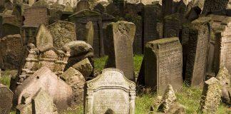 кладбище Гомель еврейское