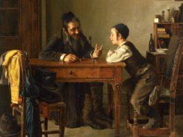 еврейская общественность и самоуправление
