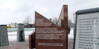 Калинковичи и памятник жертвам нацизма