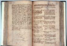 гомельская земля в записях Литовской метрики
