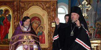 Туровская епархия и Стефан Гомельский