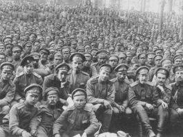 История Гомеля в Первую мировую войну