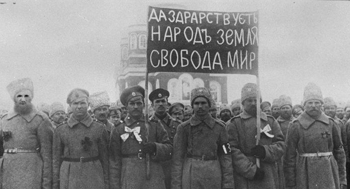 Февральская революция в Гомеле